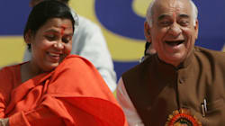 Uma Bharti Supporters Allegedly Stop Train For Her At