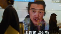 「自己責任論」「イスラム国呼称問題」「日本の思考停止」後藤さん湯川さん事件が日本に与えた波紋
