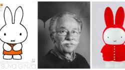 「ファーストミッフィー」原画を世界初公開 誕生60周年記念で「ミッフィー展」