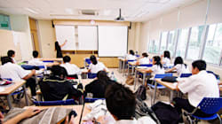 El abandono escolar es mayor entre los adolescentes que fuman