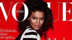 Modelo negra na capa da Vogue Paris? Só uma vez a cada cinco