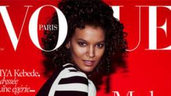 La première mannequin noire en couverture de Vogue Paris depuis 5