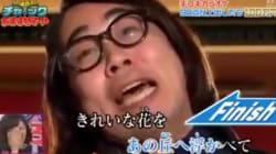 ASSISTA: Em programa de TV japonês, eles devem cantar enquanto são... Masturbados?! (NSFW)