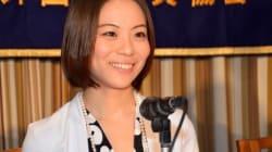 「好きな人といるために、自分の生殖器を切りますか?」杉山文野さん、東小雪さんがLGBTの権利を訴える