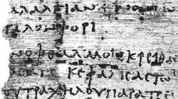 Ce papyrus contient un remède millénaire contre la gueule de
