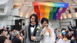 「東京レインボープライド2015」開幕 同性カップルの公開結婚式が行われる