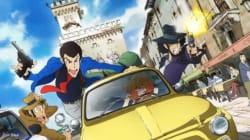 L'incorreggibile e inafferrabile Lupin torna in tv. La nuova serie ambientata in