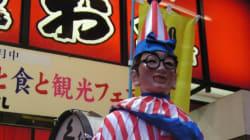 大阪都構想、5月17日に史上最大の住民投票、橋下徹氏の今後は?