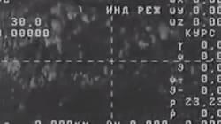 Navicella russa fuori controllo sta precipitando sulla Terra