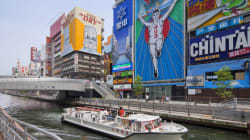 「大阪市」は消えても「大阪」は消えない