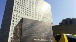 ウェブサイトのセキュリティ対策は大丈夫? IBM
