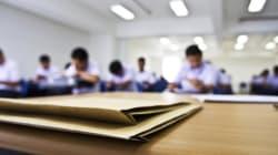 大学入試の数学試験、日本と韓国ではどう違うのか