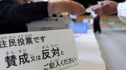70代以上の宣戦布告...「大阪都構想」住民投票結果で感じたこと