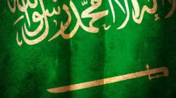サウジアラビア政府が死刑執行人を募集中 特別な資格は必要なし