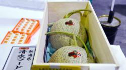 Au Japon, manger du melon n'a pas de