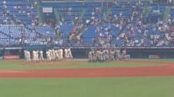 東大野球部、94連敗で止める 試合後の応援席では......