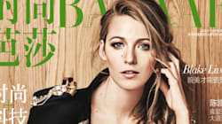 Blake Lively Is Elegant And Lovely On The Cover Harper's Bazaar