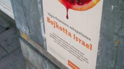 Il movimento che boicotta Israele e il