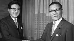相互不信の連鎖を断ち切る時――国交50年の日韓関係