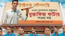 Ouch! Bangladesh Newspaper Mocks Team India With Half-Bald Dhoni,