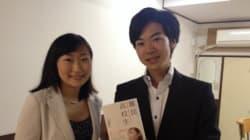 支援の狭間に落ちる女子高生たち...「難民高校生」著者、仁藤夢乃さんに会ってきた