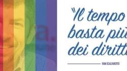 #digiuniAMO con Scalfarotto. La staffetta della fame per il riconoscimento delle Unioni