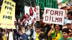 Dilma acusa 'golpismo' em 2015. Mas e o 'Fora FHC' de