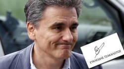 La signature du ministre des Finances grec fait bien rire les