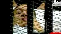 Moubarak: on veut la peine de