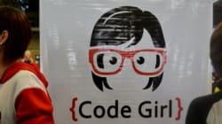 O que é o Code