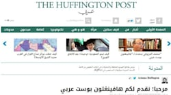 Le lancement prometteur du Huffington Post