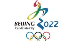 Après les JO d'été, Pékin organisera ceux d'hiver en