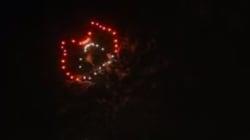 『妖怪ウォッチ』の花火が打ち上がる