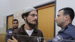 Un premier extrémiste juif placé en détention administrative en