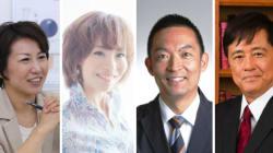 ハフポスト日本版イベント「LGBTって何だろう? 今、私たちにできること」2015年9月29日(火)18:30開場
