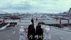 Stars Wars 7: Il fallait avoir l'œil pour dénicher les images inédites du trailer
