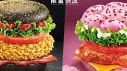 KFC lance un (très étrange) burger rose en