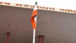 Mana Gana Jana At Amritsar I-Day Flag