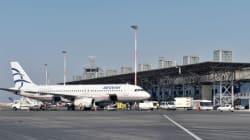 La privatisation d'aéroports grecs bénéficie à un consortium