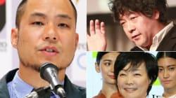 「佐野研二郎氏のエンブレム、理解できない」と茂木健一郎さん→安倍首相夫人「いいね」