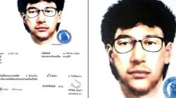 Thai Police Say Bangkok Bombing Suspect Part Of