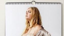 Kate Upton inaugure le magazine masculin de Carine
