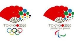 東京オリンピック「扇子なだけにセンスがいいね!」なエンブレムが現れる