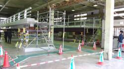橋梁点検ロボット開発の実物大実験施設完成