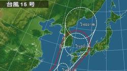【台風情報】台風15号接近、石垣島で記録的な暴風