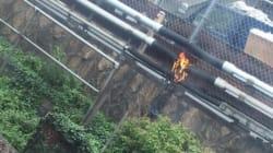 山手線でケーブル火災 全線が一時運転見合わせ(動画)