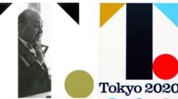 佐野研二郎氏のエンブレム原案、「ヤン・チヒョルト展」ポスターとも類似