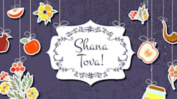 16 Beautiful Rosh Hashanah Cards You'll Be Proud To