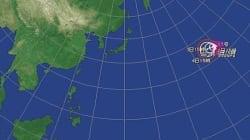 【台風情報】ハリケーンが台風17号に 今後の進路は?