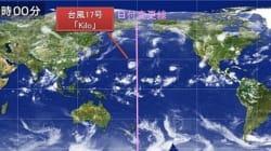 【台風情報】台風17号、特殊だった台風12号と同じ進路か